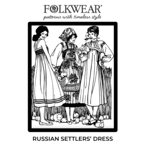 Front cover of pattern, line drawing of three models wearing various combinations of the three garments included in this pattern.