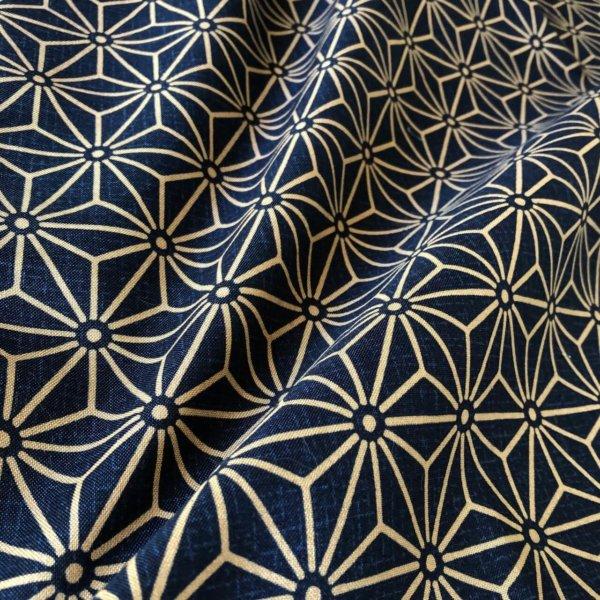 Traditional geometric hempleaf motif
